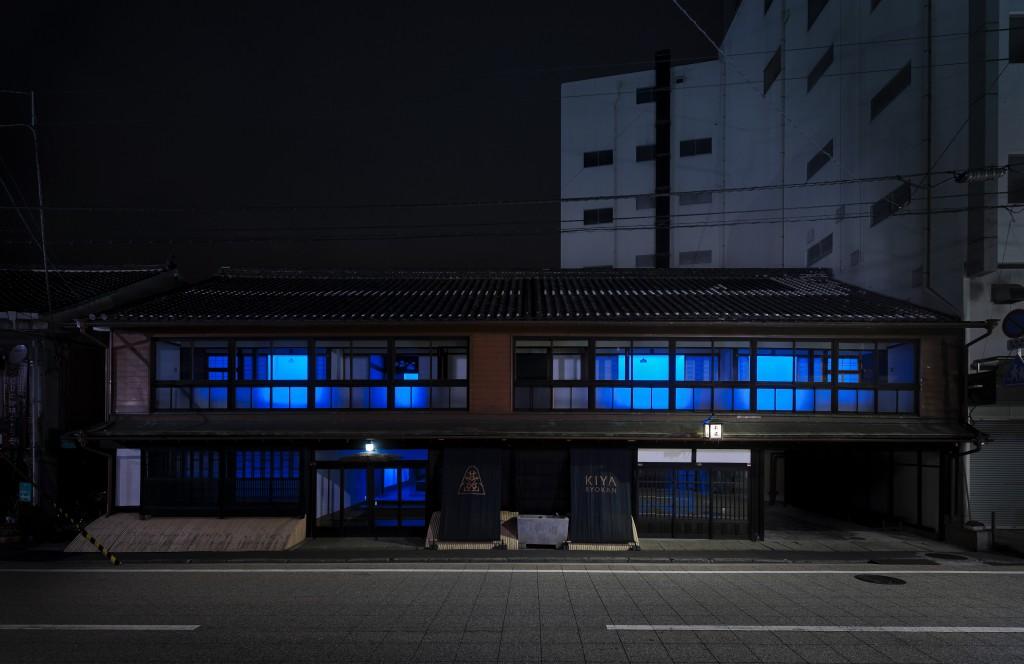 Kiya Ryokan / Works写真0