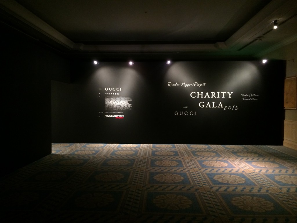 REVALUE NIPPON PROJECT CHARITY GALA 2015 / Works写真0