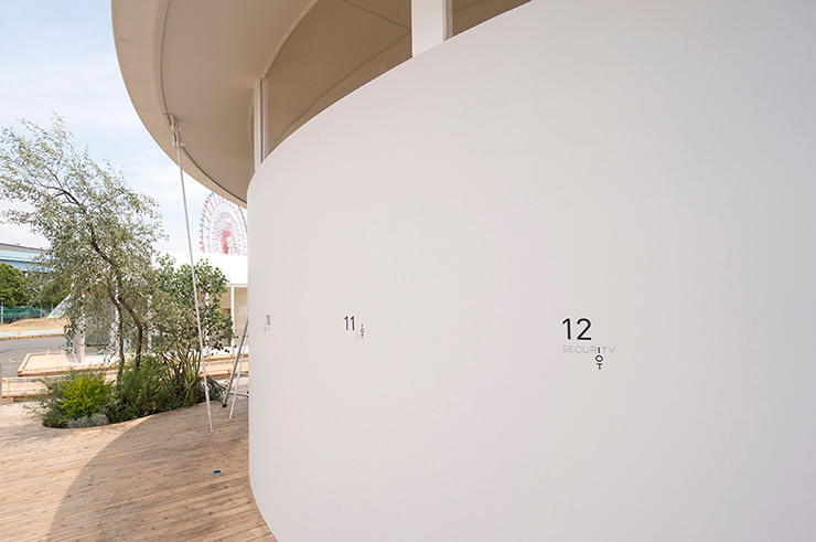 HOUSE VISION 2016 「の家」 / Works写真10