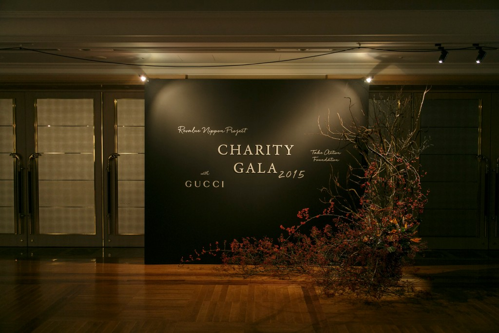 REVALUE NIPPON PROJECT CHARITY GALA 2015 / Works写真6