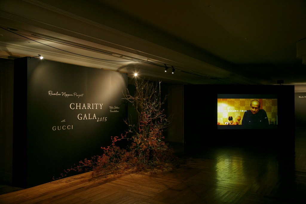 REVALUE NIPPON PROJECT CHARITY GALA 2015 / Works写真7