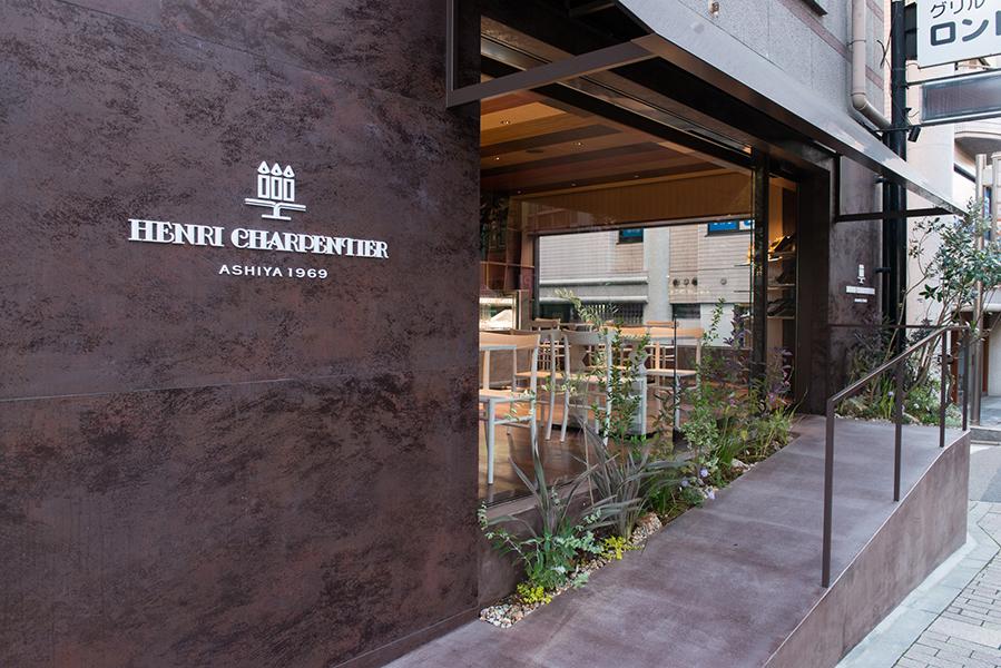 Henri Charpentier Ashiya head store / Works写真1