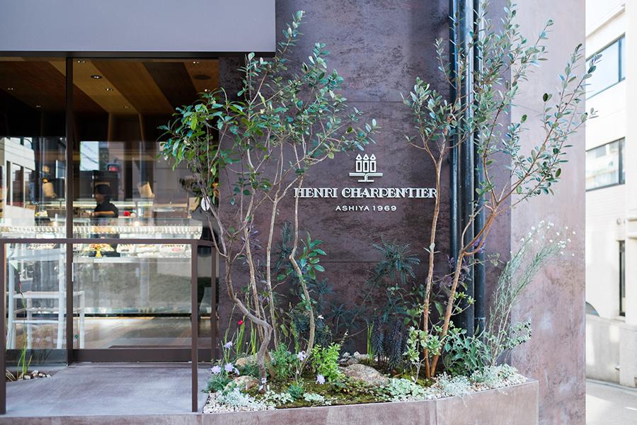Henri Charpentier Ashiya head store / Works写真3