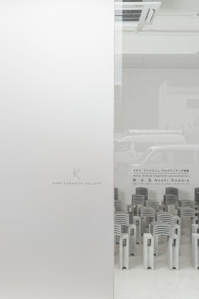 KANA KAWANISHI GALLERY / Works写真3