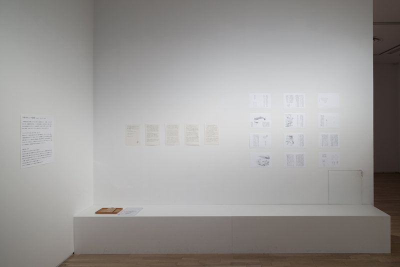 "Exhibition ""Yuko Nagayama""-Future starting from building / Works写真5"